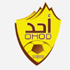 فريق أحد السعودي