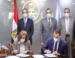 مصر اليوم - اتفاقية تعاون بين إيتيدا ونايل أون لاين لتوسيع عملياتها في مصر