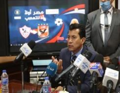 مصر اليوم - اجتماع بين وزير الرياضة والجهاز الفني لمنتخب مصر بعد تقديمه لوسائل الإعلام
