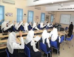 مصر اليوم - وزارة التعليم المصرية تعلن خطوات التقدم لمدرسة المتفوقين stem ومدرسة المتفوقين في عين شمس