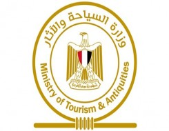 مصر اليوم - وزارة السياحة والآثار المصرية توكد أن مصر تسترد قطعة أثرية قبل بيعها في هولندا
