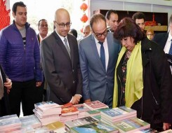 مصر اليوم - «مدارات البراءة» أحدث إصدارات «كتاب اليوم» لهالة البدري