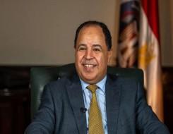 مصر اليوم - وزير المالية المصري يؤكد أن  سجلنا معدل نمو بلغ 3.3% العام الماضي وهو من أعلي المعدلات في المنطقة