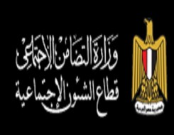 مصر اليوم -  وزارة التضامن المصرية  تعلن انتظام صرف المساعدات النقدية تكافل وكرامة