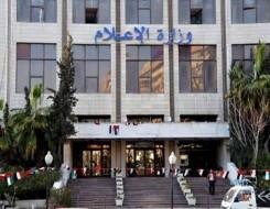 مصر اليوم - رحيل الصحافي اللبناني يوسف خازم بعد صراع مع المرض