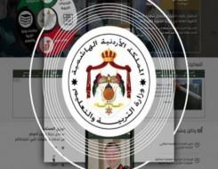 مصر اليوم - مدرسة أردنية ترفض طفلاً بسبب تشوه خلقي في يده والأب يلجأ للقضاء بعد تعرض ابنه للتنمر