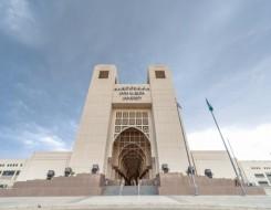 مصر اليوم - وزارة التعليم السعودية تدمج 6 مواد للدراسات الإسلامية في واحدة