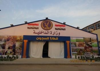 مصر اليوم - وزارة الداخلية المصرية تنفذ 53 ألف حكم قضائي خلال 24 ساعة