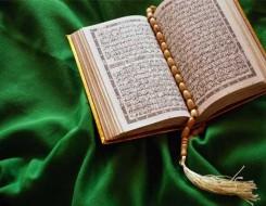 مصر اليوم - فضل الذكر في القرآن ومواضع يستحب فيها اذكروا الله يذكركم