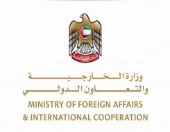 مصر اليوم - وزير الخارجية الإماراتي يلتقي مستشار الأمن القومي الأميركي