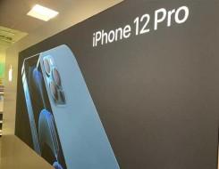 مصر اليوم - 10 ميزات جديدة في أي هاتف آيفون بفضل نظام آبل iOS 15