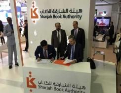 مصر اليوم - «الناشرين العرب» يتفق مع هيئة الأدب والنشر السعودية على ملامح معرض الرياض للكتاب