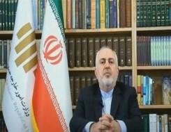 مصر اليوم - إيران تعلن رغبتها في تطوير العلاقات مع مصر