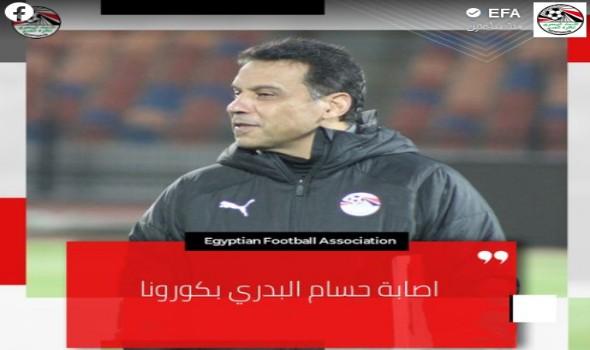 مصر اليوم - حسام البدري يستقر علي بديل محمد صلاح في تشكيل منتخب مصر