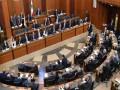 مصر اليوم - حكومة معاً للإنقاذ برئاسة ميقاتي تنال ثقة البرلمان اللبناني بـ85 صوتاً