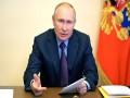 مصر اليوم - بوتين يريد استضافة كأس العالم لكرة القدم مرة أخرى في روسيا