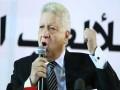 مصر اليوم - مرتضى منصور يتفاعل مع فوز الزمالك بالسوبر الإفريقي على حساب الأهلي