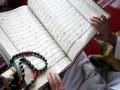 مصر اليوم - دعاء النبي يوم الجمعة وأفضل ما يقال فيه