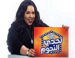 مصر اليوم - شيماء سيف تمازح جمهورها في أحد المتاجر الرياضية