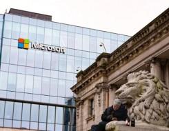 مصر اليوم - مايكروسوفت تكشف عن جيل جديد من الكمبيوتر اللوحي سورفيس