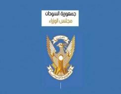 مصر اليوم - انطلاق ملتقى الاستثمار السوداني السعودي في الخرطوم اليوم