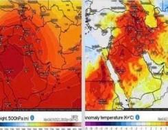 مصر اليوم - الأرصاد الجوية المصرية تعلن عن تحذيرات من طقس الثلاثاء درجة الحرارة في القاهرة تصل لـ 40