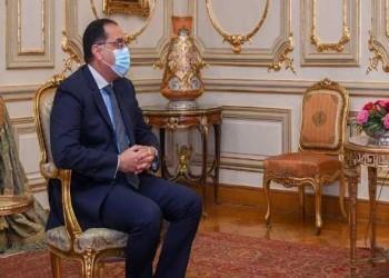 مصر اليوم - مصر منافس قوي في موجة التحول الرقمي عالميا بعد كورونا