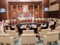 مصر اليوم - ختام فعاليات البرنامج التمكيني للأمناء العامين والمساعدين في البرلمانات العربية
