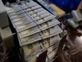 مصر اليوم - إقبال قياسي على سندات مصر وطلبات بأكثر من 7 مليار دولار