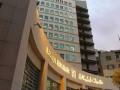 مصر اليوم - ميقاتي يبحث مع وزير المال وحاكم مصرف لبنان خطة التعافي الاقتصادي للاعلان عنها قريباً