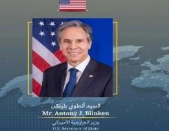 مصر اليوم - وزير. اسرائيلي يكشف أسماء. الايرانيين المسؤولين عن إحتجاز  ناقلة النفط في منطقة الخليج