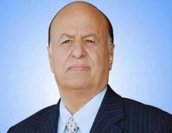 مصر اليوم - الرئيس عبد ربه منصور يؤكد  على أهمية استقرار إقتصاد  اليمن  بعد رحلة علاجه