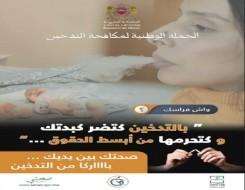 مصر اليوم - علماء الوراثة اقتربوا للتو من مصادر سرطان الرئة لدى غير المدخنين على الإطلاق