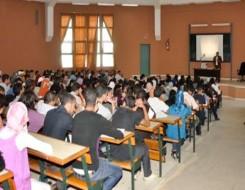 مصر اليوم - آثار القاهرة تعلن آخر موعد لقبول طلبات الالتحاق بالدراسات العليا