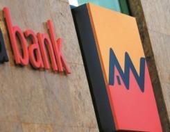 مصر اليوم - فيتش ترفع نظرتها المستقبلية لـ6 بنوك سعودية عند BBB +