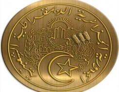 مصر اليوم - وفاة الرئيس الجزائري السابق عبد العزيز بوتفليقة