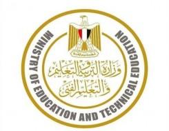 مصر اليوم - وزارة التعليم المصرية تؤكد أن لا نية لتأجيل الدراسة أو تقليل أيام الحضور بالمدارس