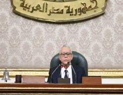 مصر اليوم - مجلس النواب يناقش تغليظ عقوبة التنمر على ذوي الإعاقة اليوم