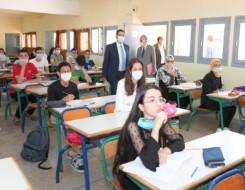 مصر اليوم - وزارة التربية والتعليم المصري تعلن تفاصيل منح جامعية لطلاب الثانوية العامة