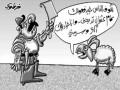 مصر اليوم - وفاة جمعة فرحات أشهر رسام كاريكاتير في مصر