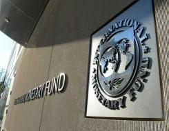 مصر اليوم - توقعات صندوق النقد الدولي بانخفاض عجز الموازنة في مصر