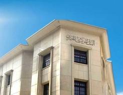 مصر اليوم - التضخم يشعل توقعات أسعار الفائدة في اجتماع البنك المركزي المصري المقبل