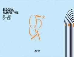 مصر اليوم - مواعيد عرض فيلم قمر 14 في مهرجان الجونة السينمائي