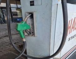 مصر اليوم - هجوم سيبراني يعطّل محطات توزيع الوقود في إيران