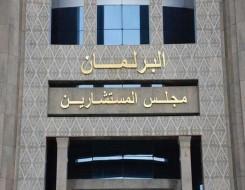 مصر اليوم - إنشاء المجمعات الصناعية بمختلف المحافظات رسالة واضحة بتعزيز الصناعة المحلية والنهوض بها