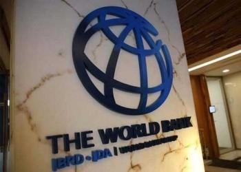 مصر اليوم - البنك الدولي يُوافق على قرض بـ 360 مليون دولار لمصر