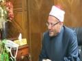 مصر اليوم - جدل في مصر بعد حديث مفتي البلاد السابق عن تعدد الزوجات