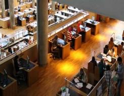 مصر اليوم - حماية المنافسة يرصد مخالفات جديدة لعمليات استحواذ بين شركات عاملة في مصر