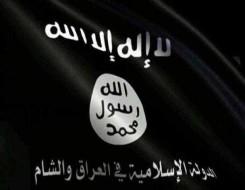 مصر اليوم - تنظيم داعش يستمر باستهداف الشيعة في أفغانستان وطالبان تتعهد بمحاربته
