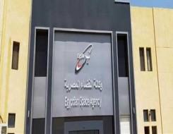 مصر اليوم - وكالة الفضاء المصرية تكشف موعد إطلاق القمر الصناعي «نيكست سات 1»